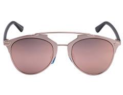 Rose Gold Mirrored Lens High Bar Retro Sunglasses Choies.com online fashion store United Kingdom Europe