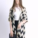 Beige Chevron Pattern Button Detail Knitted Cardigan Choies.com online fashion store United Kingdom Europe