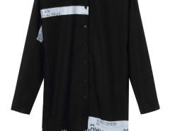 Black Number And Letter Print Tassel Hem Shirt Choies.com online fashion store United Kingdom Europe