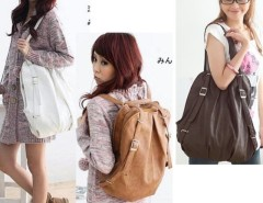 New Korean Style Fashion lady 2 Ways PU Leather Backpack Purse Handbag Shoulders Bag Cndirect online fashion store China