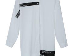 White Number And Letter Print Tassel Hem Shirt Choies.com online fashion store United Kingdom Europe